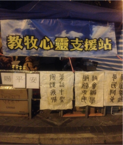 AATF Hong Kong 1